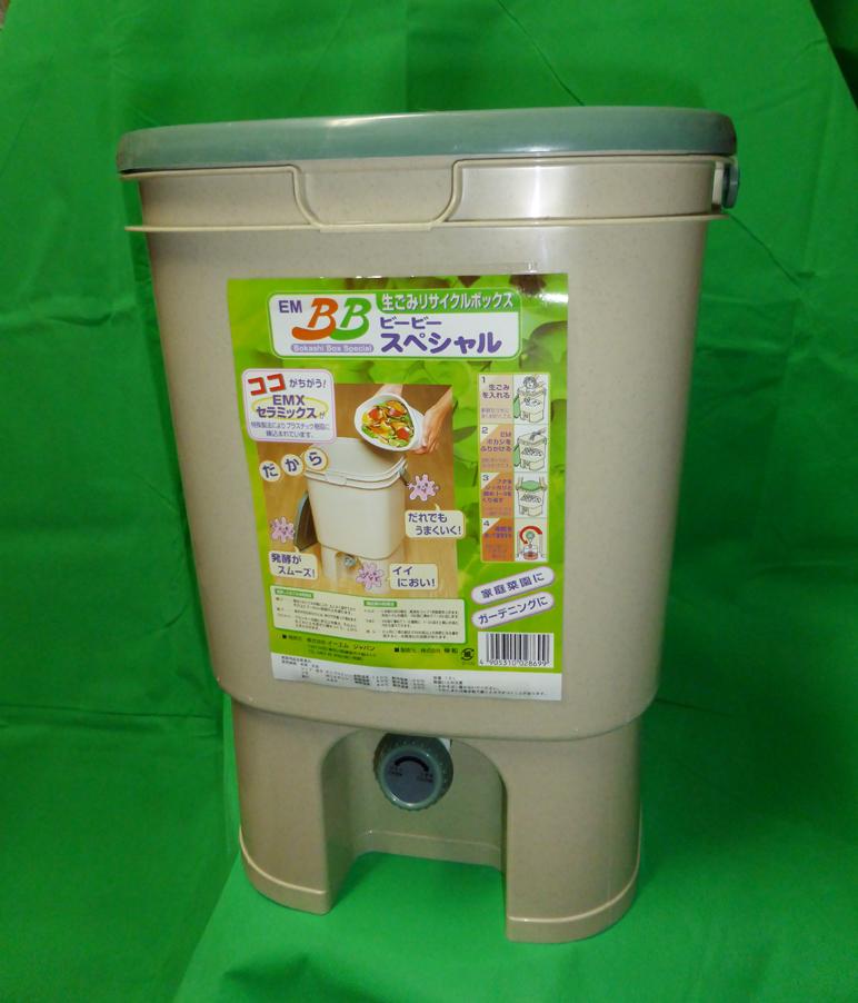 terratuga schildkr tenshop em bokashi eimer 19 liter zur fermentation von bioabf llen. Black Bedroom Furniture Sets. Home Design Ideas